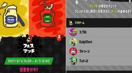 Align your Splatfest Team with friends in new SplatNet 2 update