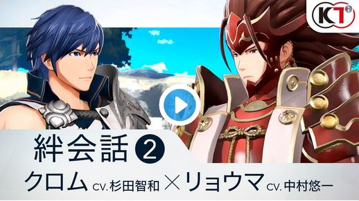 Chrom and Ryoma dialogue scene revealed for Fire Emblem Warriors