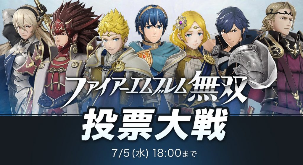 Fire Emblem Warriors To Reveal 3 New Cut-scenes In July