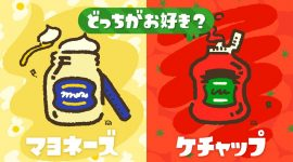 The next worldwide Splatfest is Mayonnaise vs Ketchup, starts 8/4