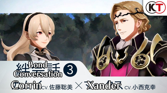 Corrin and Xander FE: Warriors dialogue released, and it's about birds